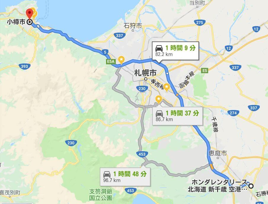 ホンダレンタリースラベンダー店から小樽市