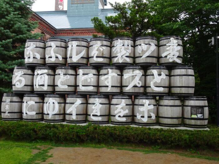 サッポロビール博物館樽